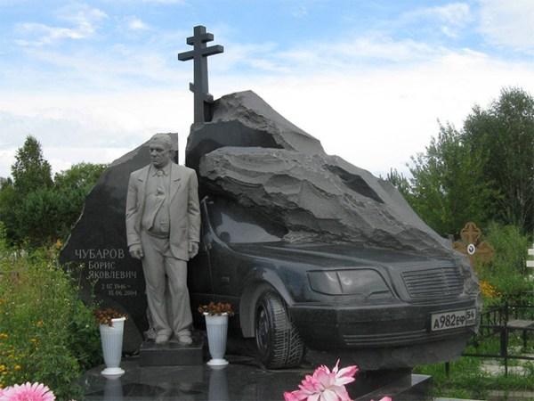 mafioti-rusi